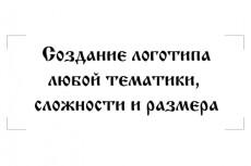 Сделаю баннер 9 - kwork.ru