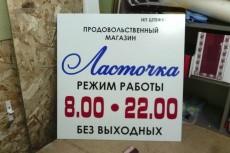 сделаю лендинг 6 - kwork.ru