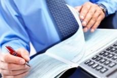 Заполнение нулевой налоговой отчетности для ООО и ИП 6 - kwork.ru