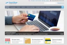 Готовый интернет-магазин JE-sagitta 24 - kwork.ru