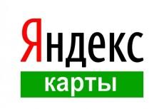 Верстка html + CSS 27 - kwork.ru
