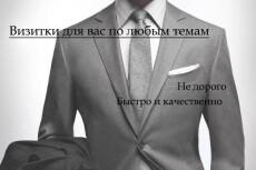 Создам дизайн для мобильного приложения 28 - kwork.ru