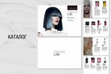 Дизайн упаковки, этикетки, графический дизайн 66 - kwork.ru