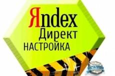 Перевод аудио или видео в текст 28 - kwork.ru