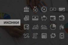 Дизайн каталога 27 - kwork.ru