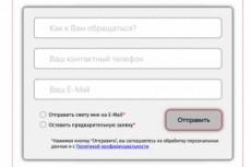 Новая Почта API с выбором отделения 13 - kwork.ru