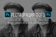 Смонтирую видео 9 - kwork.ru