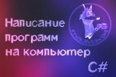 Моделирование мебели в 3DMax + текстурирование бесплатно 31 - kwork.ru