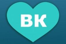 Постинг контента в Telegram 18 - kwork.ru