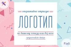 выполню дизайн визитки 6 - kwork.ru