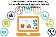 разработаю сайт 3 - kwork.ru