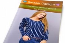 Обложку 3D 34 - kwork.ru