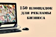 Чистка E-mail базы до 500 000 адресов, проверка базы на валидность 21 - kwork.ru