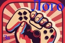 Логотип для ютуб канала 3 - kwork.ru
