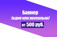 Баннер и логотип для оформления группы в ВК 15 - kwork.ru