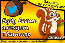 Красивая аватарка или меню ВК группы 6 - kwork.ru