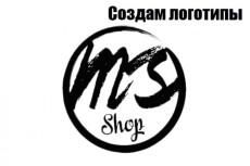 Создам одностраничный сайт landing page 28 - kwork.ru