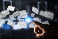 Email рассылка на 12000 e-mail адресов. Без подтверждения базы 11 - kwork.ru