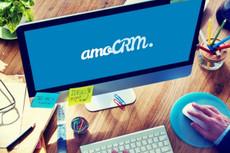 Установлю Getdoc и создам 1 шаблон для генерации документов в amo CRM 4 - kwork.ru