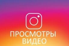 Нарисую ваш портрет по фотографии 31 - kwork.ru