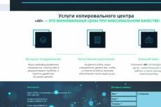 Создам сайт под ключ или копию сайта без СМS 8 - kwork.ru
