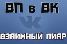Создание сайта на DLE 3 - kwork.ru