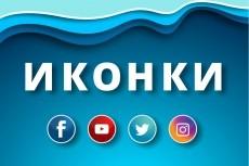Перенесу Ваш сайт на новый домен, хостинг 34 - kwork.ru