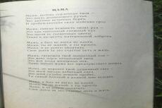 Напишу поздравление или подскажу идею для вашего подарка 21 - kwork.ru