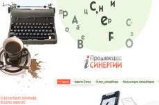 Тексты для сайта 15 - kwork.ru