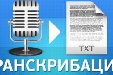 Создам геральдический логотип 18 - kwork.ru
