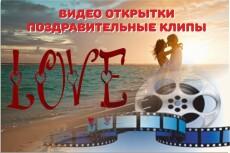 Оформлю ваш канал на YouTube. Два варианта за один кворк 9 - kwork.ru