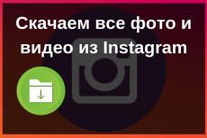 Оценю Ваше фото, стихотворение, идею, видео, наряд, сайт 18 - kwork.ru
