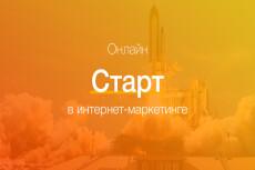 Логотип по вашему эскизу, оформление идеи в картинку 17 - kwork.ru