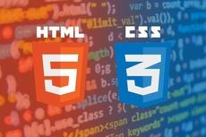 Исправлю проблемы HTML по стандарту W3C 9 - kwork.ru