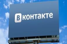 400 подписчиков на ваш инстаграм 33 - kwork.ru