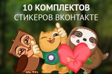 накручу 3200 подписчиков в Instagram 5 - kwork.ru