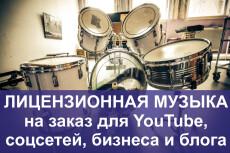 Сделаю эффектные рисованные видео, которые смотрят до конца 6 - kwork.ru