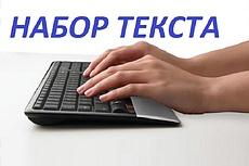 Как открыть ИП 26 - kwork.ru