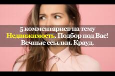 Ссылки 26 - kwork.ru