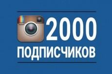 Создам онлайн-кинотеатр 7 - kwork.ru