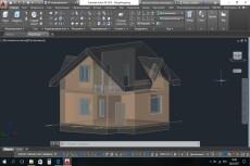 3D визуализация 24 - kwork.ru