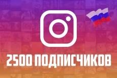 Подписчики в группу, паблик. Качество и Критерии 111 штук Вконтакте 48 - kwork.ru