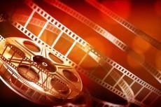 Видеомонтаж 4 - kwork.ru
