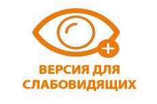 Продам сайт для школы, детского садика. Адаптивный 12 - kwork.ru