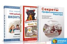 Удалю фон с фото или картинки 4 - kwork.ru