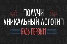 Создам простой логотип, эмблему, иконку  по Вашей идее, зарисовке 40 - kwork.ru