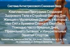 протестирую онлайн ваших сотрудников на определение ведущего мотива 6 - kwork.ru