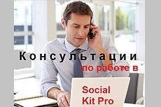 Подключу скрипт проверки Ваших позиций 28 - kwork.ru