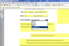 Выполню технический рисунок или схему 7 - kwork.ru