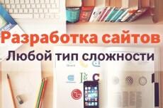 скопирую Landing Page (продающую страницу) 3 - kwork.ru